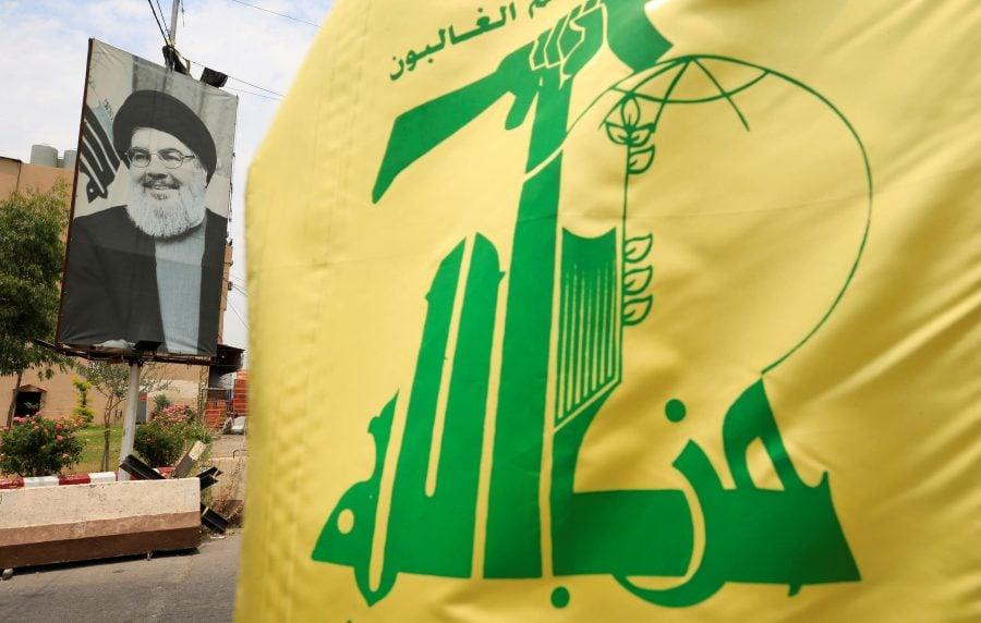 علم ميليشيا حزب الله