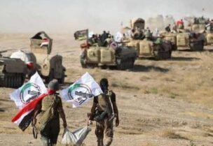 عناصر من ميليشيا الحشد الشعبي في العراق