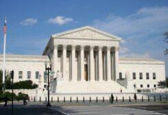 محكمة أمريكية - أرشيفية