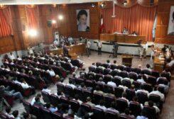 محكمة الثورة-ارشيفية