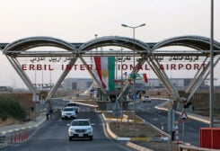 مطار أربيل شمال العراق