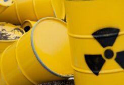 معاهدة حظر السلاح النووي تدخل حيز التنفيذ