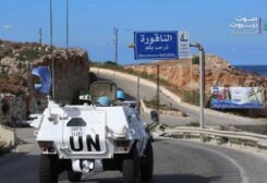 مفاوضات ترسيم الحدود مع إسرائيل