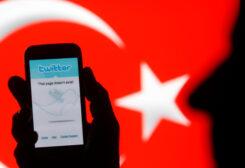 نظام أردوغان يفرض سيطرته على مواقع التواصل