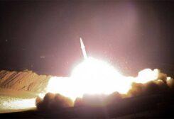 هجوم صاروخي على مطار أربيل شمال العراق