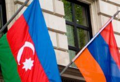 علم أذربيجان وأرمينيا