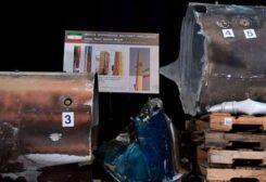 واشنطن تصادر صاروخين إيرانيين مشحونين إلى اليمن