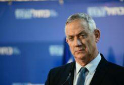وزير الدفاع الاسرائيلي بيني غانتس
