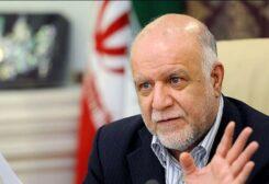 وزير النفط الإيراني بيجن نامدار زنجنة