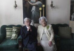 جوليو مورا وزوجته والدرامينا كوينتيروس