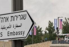 أميركا تعلن إجراء جديداً بشأن رعاياها في إسرائيل