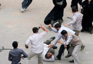 انتهاكات منهجية لحقوق الإنسان في إيران