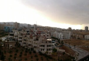 ضاحية قدسيا - دمشق