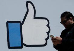 عمليات الإعجاب على فيسبوك قد تعرضك للاحتيال