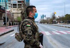 قوات الأمن في كردستان العراق