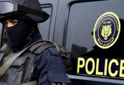 الأمن المصري - أرشيفية