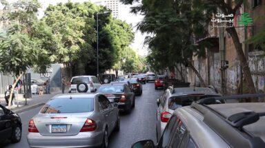 الازمة الاقتصادية في لبنان