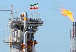 العقوبات تعيق إيران في بيع النفط والغاز