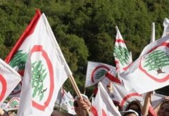 القوات اللبنانية