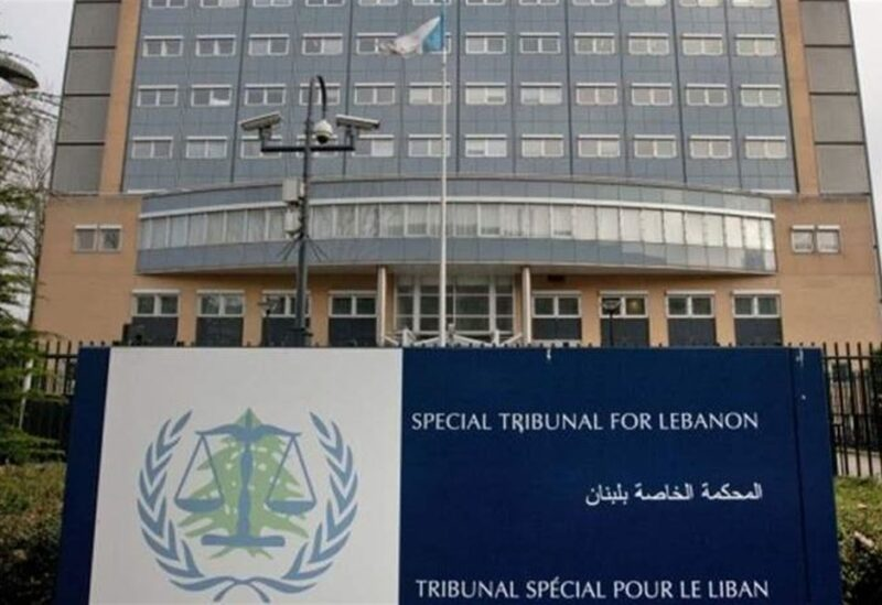 المحكمة الدولية الخاصة بلبنان