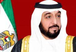 رئيس دولة الإمارات الشيخ خليفة بن زايد آل نهيان