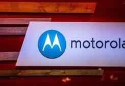 شركة موتورولا