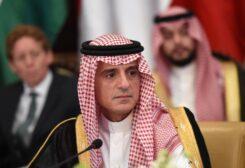 وزير الدولة للشؤون الخارجية عادل الجبير