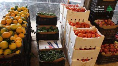 كساد في الخضار والفاكهة عند التجار
