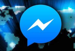 فيسبوك أضافت ميزة تشفير الرسائل لماسنجر