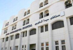 مستشفى صيدا الحكومي