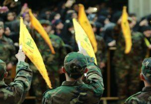 ميليشيا حزب الله
