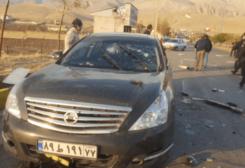 موقع اغتيال محسن فخري زادة