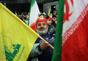 من أحد تجمعات حزب الله