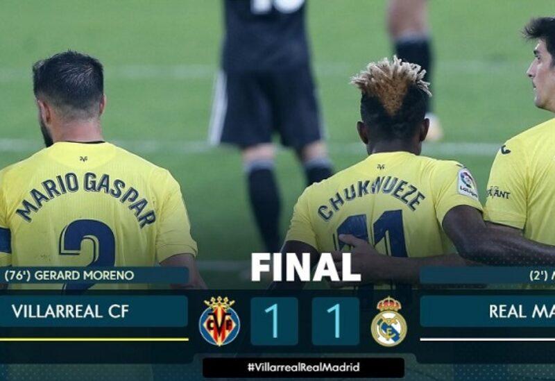 فياريال يمنع ضيفه ريال مدريد من الحصول على النقاط الثلاث