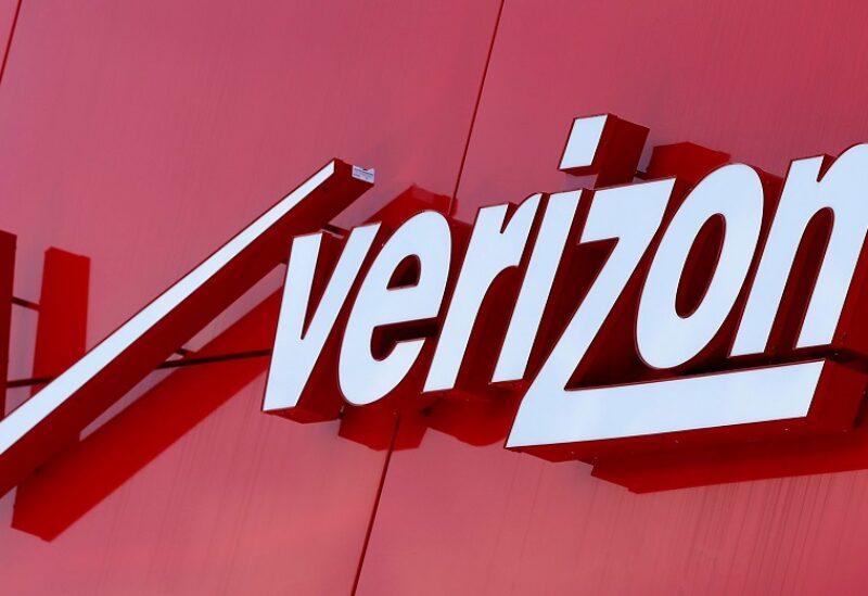 شركة Verizon