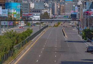 لبنان التعبئة العامة