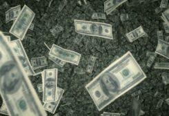 أموال في الشارع - تعبيرية
