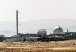 البرنامج النووي الاسرائيلي