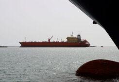 سفينة تجارية قبالة سواحل اليمن-أرشيفية