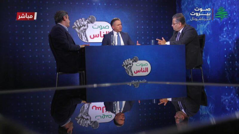 النائب زياد حواط والخبير الدستوري سعيد مالك