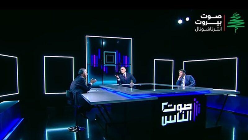 النائب قاسم هاشم والنائب نعمة افرام