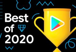 أفضل عشر تطبيقات في 2020