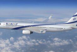 شركة طيران العال الإسرائيلية