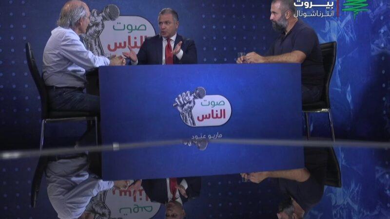 """الأمين العام لـ""""حزب الكتلة الوطنيّة اللبنانيّة"""" بيار عيسى والمحامي واصف حركة"""