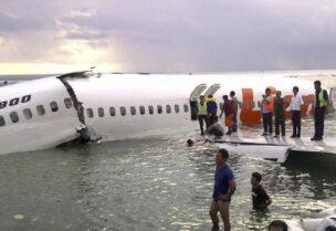 حطام الطائرة الإندونيسية