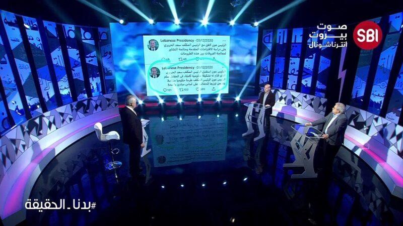 نائب رئيس تيار المستقبل مصطفى علوش, والنائب ماريو عون في بدنا الحقيقة مع وليد عبود
