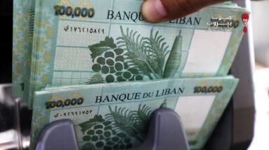 قرض البنك الدولي