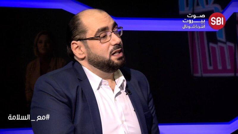 عماد بزي في برنامج مع السلامة
