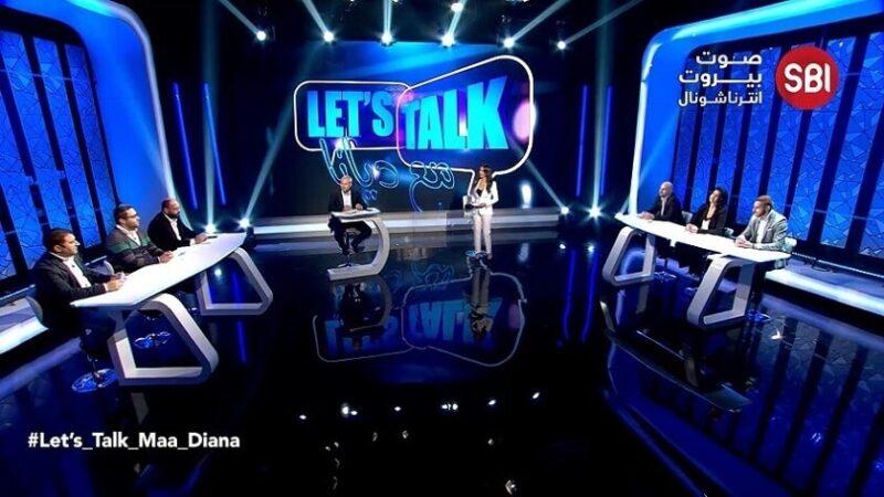 Let's Talk مع ديانا, والذي تقدمه الإعلامية ديانا فاخوري, يستضيف أنطوان حبشي بمشاركة فئات من الشباب