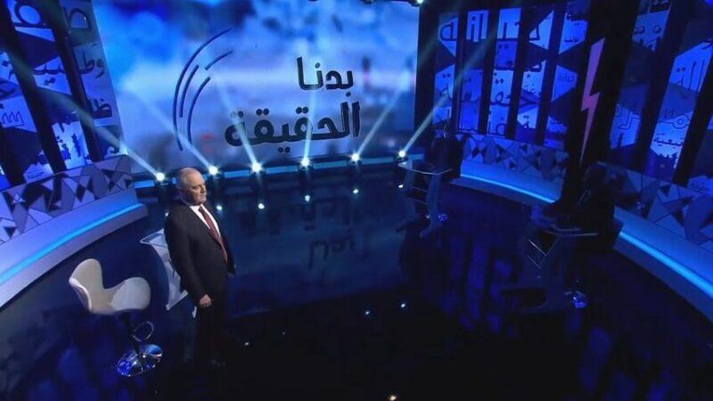 النائب بلال عبد الله والنائب سليم عون